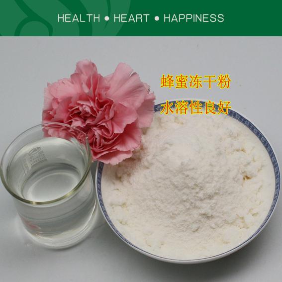 水溶性蜂蜜冻干粉,功能性饮料伴侣